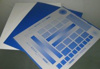 Termální tisková deska jednovrstvá - CTP